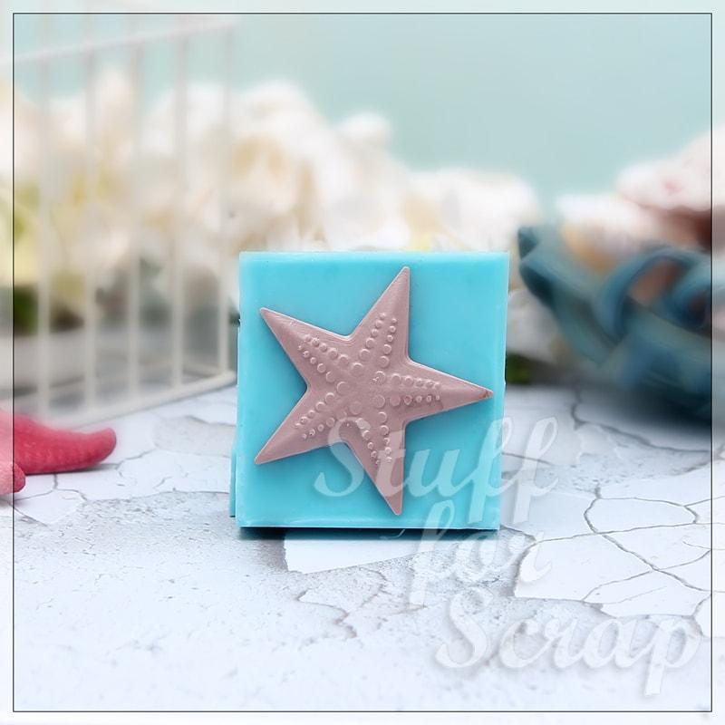 Морская звезда маленькая Силиконовый молд для скрапбукинга