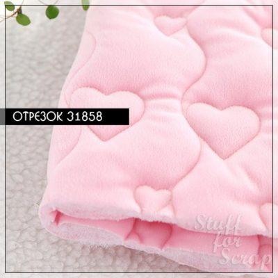 Стеганный велюр с синтепоном, розовый (90х35 см)