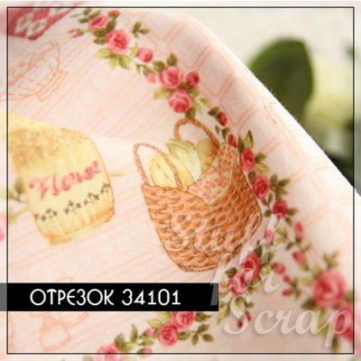 """Хлопок """"Пикник"""", розовый (45*35 см)"""