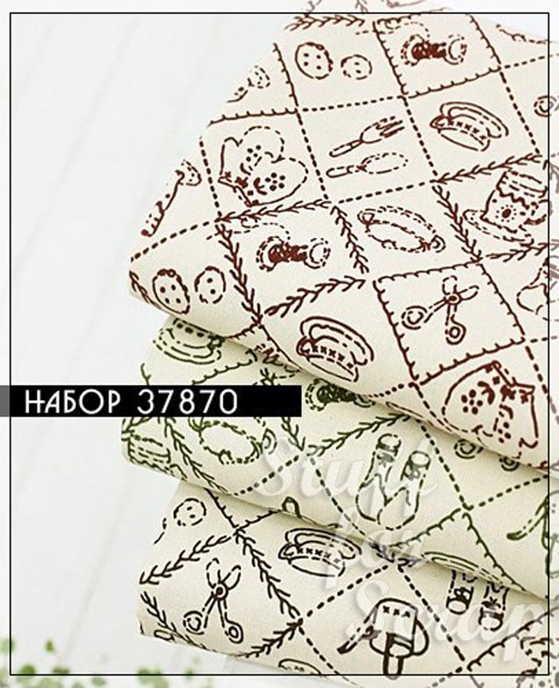 """Набор хлопок """"Кухонные в строчке"""", 1/8"""