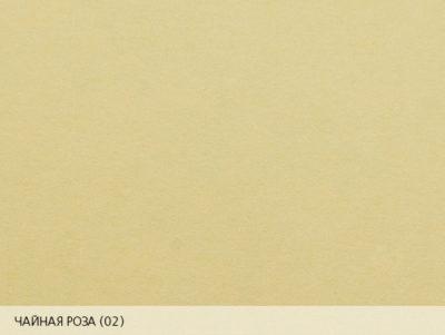 """Дизайнерская бумага """"Бурано аква"""", чайная роза, гладкая, 30*30 см, 250 г/м2."""