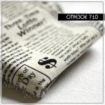"Отрезок ткани ""Английская газета"", Корея, лен, 35*50 см"