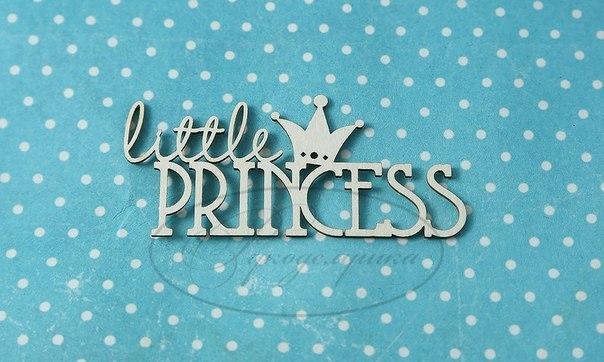 """Чипборд надпись """"Маленькая принцесса"""" (англ.)"""