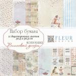 Набор бумаги для скрапбукинга от Fleur design