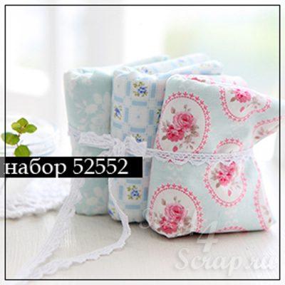 "Набор ткани ""Шарман, голубой"", Корея, хлопок, 45х27,5 см"