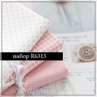 """Набор ткани """"Детские точки, розовый"""", Корея, хлопок, 45х27,5 см"""