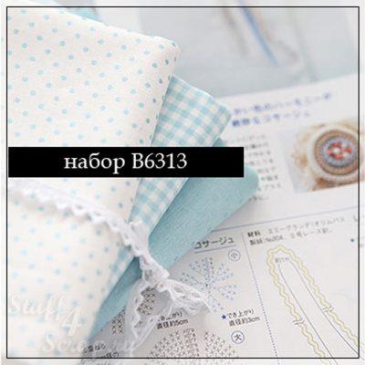 """Набор ткани """"Детские точки, голубой"""", Корея, хлопок, 45х27,5 см"""