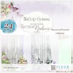 "Набор бумаги ""Цветы Прованса"" (Fleur design), 15х15 см, 24 л."