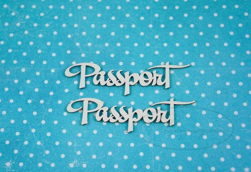 """Чипборд """"Паспорт 1 (eng)"""" (Рукоделушка), 2 шт."""