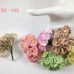 Маргаритки 2.5 см,  пастельный микс, 5 шт