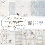 """Набор бумаги """"Наш малыш Мальчик"""" (Fleur design), 30х30 см, 12 л."""