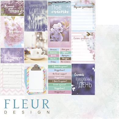 """Лист бумаги """"Карточки"""", коллекция """"Мой день"""" (Fleur design), 30х30 см"""