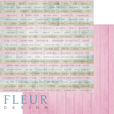 """Лист бумаги """"Тэги летнего сада"""", коллекция """"Летний сад"""" (Fleur design), 30х30 см"""