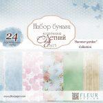 "Набор бумаги ""Летний сад"" (Fleur design), 15х15 см, 24 л."
