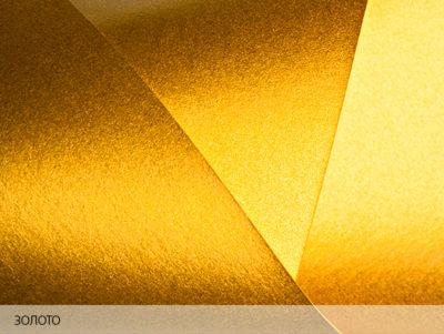 """Дизайнерская бумага """"Коктейль"""" с перламутром, золото, 30*30 см, 290 г/м2."""