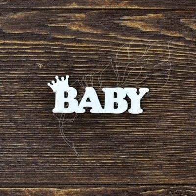 """Чипборд """"Baby с короной"""" (Арт Лайн), 1 шт."""