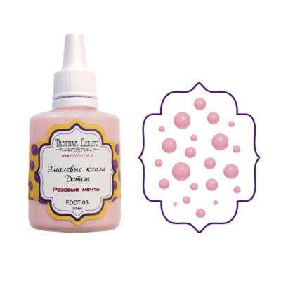 Эмалевые капли-бусины (Дотсы) Розовые мечты (Фабрика Декора), 30 мл