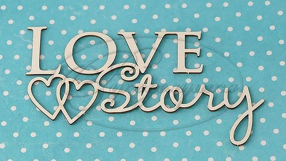 """Чипборд """"Love story 1"""" (Рукоделушка), 1 шт."""