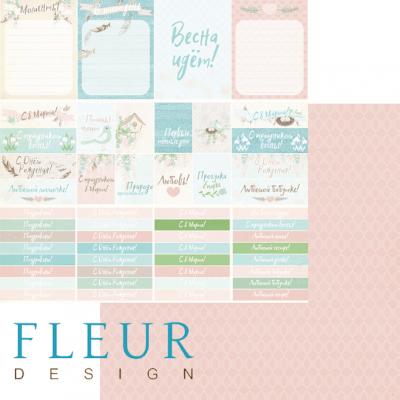 """Лист бумаги """"Карточки"""", коллекция """"Зарисовки весны"""" (Fleur design), 30х30 см"""