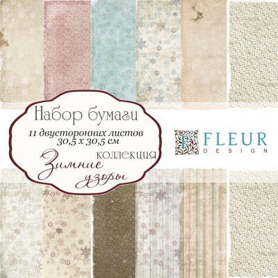 """Набор бумаги """"Зимние узоры"""" (Fleur design), 30х30 см, 11 л."""