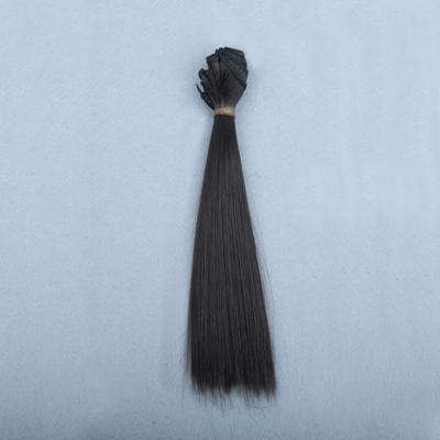 Трессы прямые 25 см*1м, черный