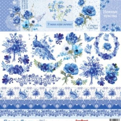 """Лист бумаги """"Карточки 2"""" колекции """"Ноктюрн в голубых тонах"""" (ScrapBerry's), 30х30 см"""