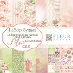"Набор бумаги ""Мой сад"" (Fleur design), 30х30 см, 12 л."