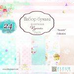 "Набор бумаги ""Пупсики"" (Fleur design), 15х15 см, 24 л."