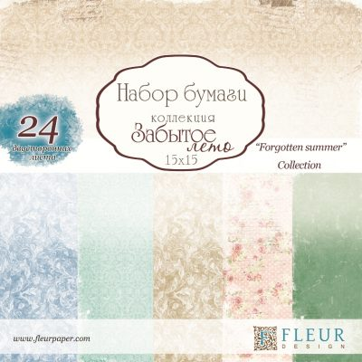 "Набор бумаги ""Забытое лето"" (Fleur design), 15х15 см, 24 л."