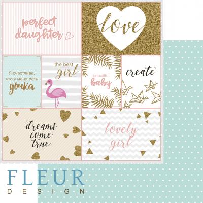 """Лист бумаги для скрапбукинга """"Карточки"""", коллекция """"Моя леди"""" (Fleur design), 30х30 см"""