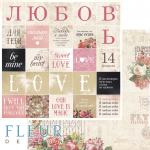 """Лист бумаги для скрапбукинга """"Надписи"""", коллекция """"Be mine"""" (Fleur design), 30х30 см"""