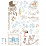 """Лист для вырезания коллекция """"Наш малыш - мальчик""""  (Fleur design), А4"""