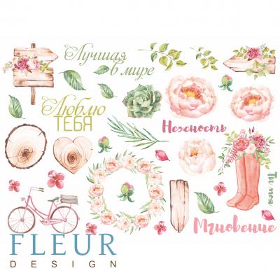 """Лист для вырезания коллекция """"Мой сад""""  (Fleur design), А4"""
