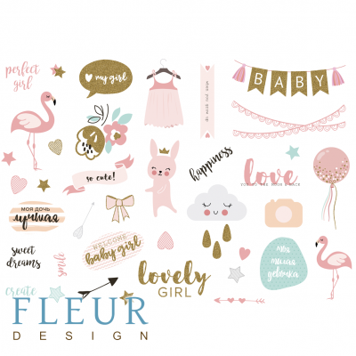 """Лист для вырезания коллекция """"Моя леди""""  (Fleur design), А4"""