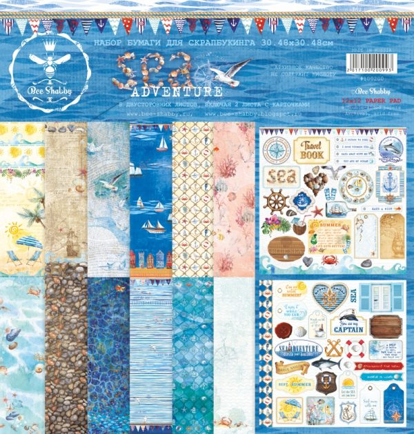 "Набор бумаги ""SEA adventure"" (Bee Shabby), 30х30 см, 8 л."