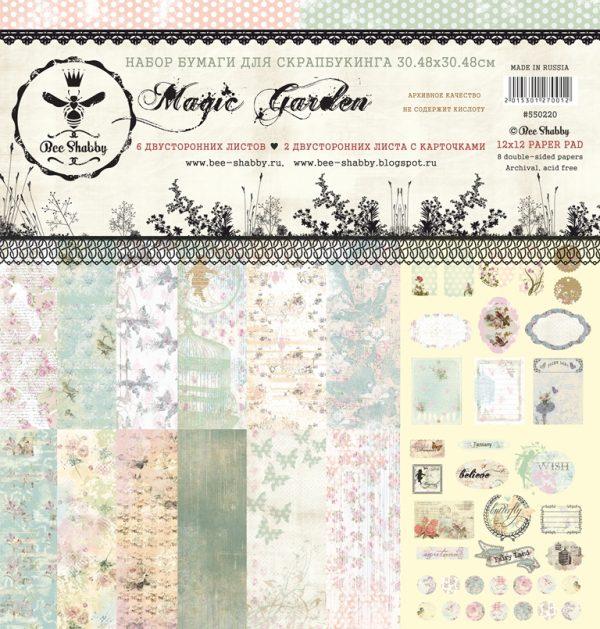 "Набор бумаги ""MAGIC GARDEN"" (Bee Shabby), 30х30 см, 8 л."