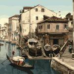 "Картина по номерам ""Прогулка по Венеции"", 40х50 см."