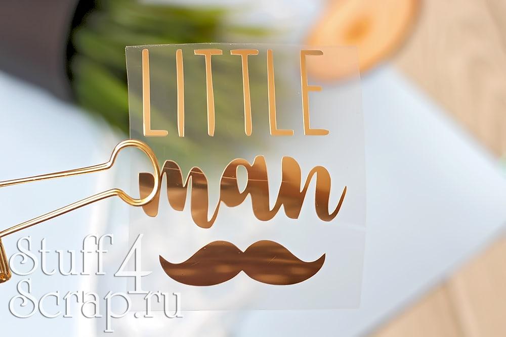 """Надпись из термотрансфера """"Little man"""" с усами, 9*7,5 см."""