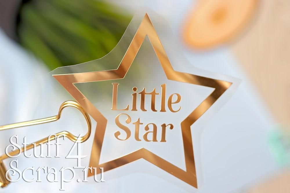 """Надпись из термотрансфера """"Little star"""" в звезде, 10*10 см."""