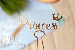 Готовая надпись из термотрансферной пленки для скрапбукинга Princess