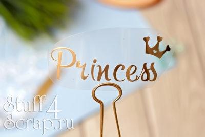 """Надпись из термотрансфера """"Princess - 1"""", 10*4 см."""