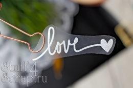 Готовая надпись из термотрансферной пленки для скрапбукинга Love