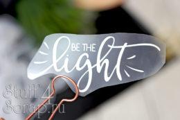Готовая надпись из термотрансферной пленки для скрапбукинга Be the light