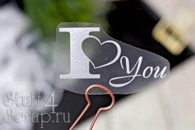 """Надпись из термотрансфера """"I love you - 1"""", 8*4 см."""