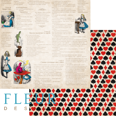 """Лист бумаги """"Сказка"""", коллекция """"В стране чудес"""" (Fleur design), 30х30 см"""