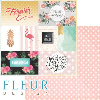 """Лист бумаги """"Будь собой"""", коллекция """"Каникулы"""" (Fleur design), 30х30 см"""