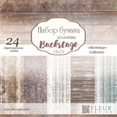 "Набор бумаги ""Backstage"" (Fleur design), 15х15 см, 24 л"