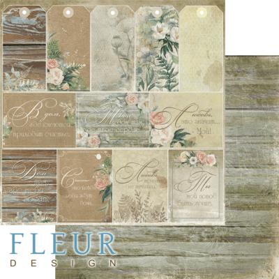 """Лист бумаги """"Карточки и тэги"""", коллекция """"Дары полей"""" (Fleur design), 30х30 см"""