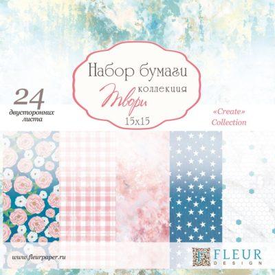 "Набор бумаги ""Твори"" (Fleur design), 15х15 см, 24 л"