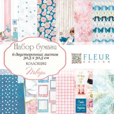 "Набор бумаги ""Твори"" (Fleur design), 30х30 см, 6 л."